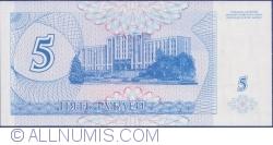Imaginea #2 a 5 Ruble (РУБЛЕЙ) 1994
