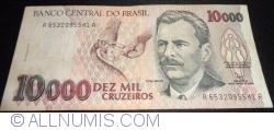 Image #2 of 10000 Cruzeiros ND(1992) - signatures Marcilio Marques Moreira/ Francisco Roberto André Gros