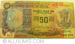 Image #1 of 50 Rupees ND (1978) - Signature Manmohan Singh