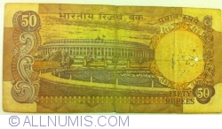 Image #2 of 50 Rupees ND (1978) - Signature Manmohan Singh