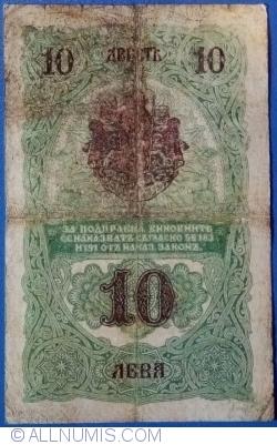 Image #2 of 10 Leva Srebro ND (1916)