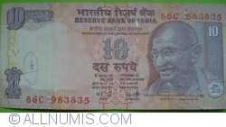 Image #1 of 10 Rupees 2007 - S