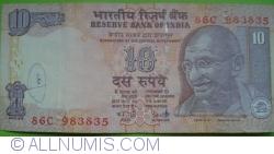 Imaginea #1 a 10 Rupees 2007 - S