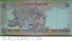 Image #2 of 10 Rupees 2007 - S