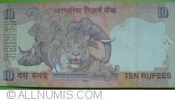 Imaginea #2 a 10 Rupees 2007 - S