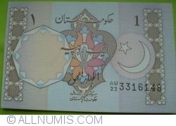 Image #1 of 1 Rupee ND (1983- ) - signature Izharul Haq