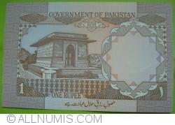 Image #2 of 1 Rupee ND (1983- ) - signature Izharul Haq