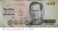 Image #1 of 1000 Baht 1992 (BE 2535) - signatures Thanong Pitaya / Chaiwat Wiboonsawat