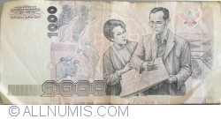 Image #2 of 1000 Baht 1992 (BE 2535) - signatures Thanong Pitaya / Chaiwat Wiboonsawat