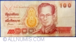 Image #1 of 100 Baht ND (1994 - BE2537) - signatures Tarin Nimmahemin / Chatumonkol Sonakul (72)