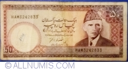 Image #1 of 50 Rupees ND (1986- ) - signature Dr. Shamshad Akhtar