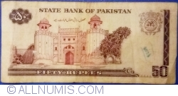 Image #2 of 50 Rupees ND (1986- ) - signature Dr. Shamshad Akhtar