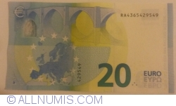 Image #2 of 20 Euro 2015 - R
