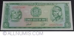 Image #1 of 5 Soles de Oro 1973 (24. V.)