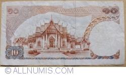 Image #2 of 10 Baht ND (1969 - 1978) - signatures Supat Sutatham / Snoh Unakul