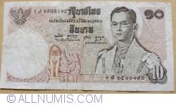 Image #1 of 10 Baht ND (1969 - 1978) - signatures Supat Sutatham / Snoh Unakul