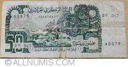 Image #1 of 50 Dinars 1977 (1. XI.) - signatures (1)