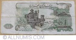 Image #2 of 50 Dinars 1977 (1. XI.) - signatures (1)