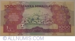 Imaginea #2 a 1000 Shillings 2015