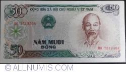 Image #1 of 50 Dông 1985