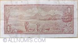 1 Rand ND (1975)
