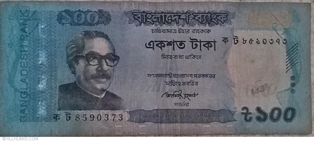 BANGLADESH 50 TAKA 2013 P NEW UNC