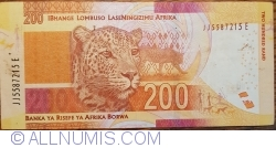 Image #2 of 200 Rand ND (2013-2016)