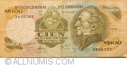Image #1 of 100 Nuevos Pesos ND (1981) - Serie D