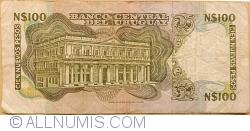 Image #2 of 100 Nuevos Pesos ND (1981) - Serie D