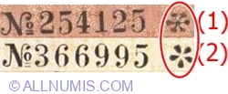 100 Millionen (100 000 000) Mark 1923 (26. IX.) - 1