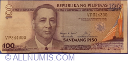 Image #1 of 100 Piso ND (1987-1994)