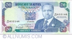 Image #1 of 20 Shillings 1992 (2. I.)