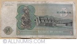 Image #2 of 5 Zaires 1976 (24. XI.)