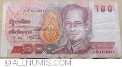 Image #1 of 100 Baht ND (1994 - BE 2537) - signatures Suchat Jaovisid / Pridiyatorn Devakul (75)