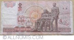 Image #2 of 100 Baht ND (1994 - BE 2537) - signatures Suchat Jaovisid / Pridiyatorn Devakul (75)
