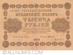 Imaginea #1 a 1000 Ruble 1918 - semnături G. Pyatakov / G. de Millo