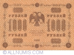 Imaginea #2 a 1000 Ruble 1918 - semnături G. Pyatakov / G. de Millo