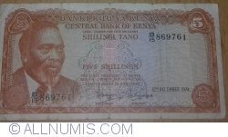 Image #1 of 5 Shillings 1974 (12. XII.)