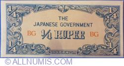1/4 Rupee ND (1942)