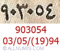 50 Piastres (19)94 (3. V.)