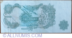 1 Pound ND (1970-1977) (2)