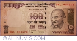 Image #1 of 100 Rupees 2010