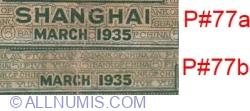 5 Yuan 1935 (March)