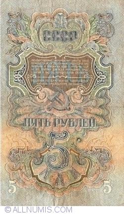 Imaginea #2 a 5 Ruble 1947