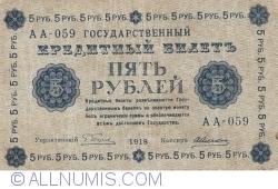 Imaginea #1 a 5 Ruble 1918 - semnături G. Pyatakov / A. Alexieyev