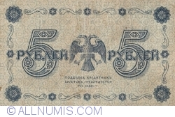 Imaginea #2 a 5 Ruble 1918 - semnături G. Pyatakov / A. Alexieyev