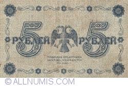 Image #2 of 5 Rubles 1918 - signatures G. Pyatakov/ A. Alexieyev