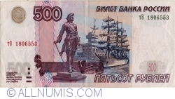 Image #1 of 500 Ruble 2004