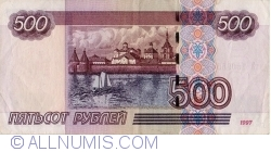 Image #2 of 500 Ruble 2004