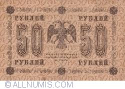 50 Ruble 1918 - semnături G. Pyatakov / M. Osipov
